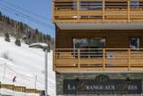 cgh-la-grange-aux-fees-ext-hiver-cedric-chauvet-4-1081